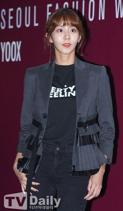 Jun ji hyun perdre du poids, rather it was...
