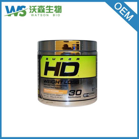 SUPER HD (120CAPS) CELLUCOR