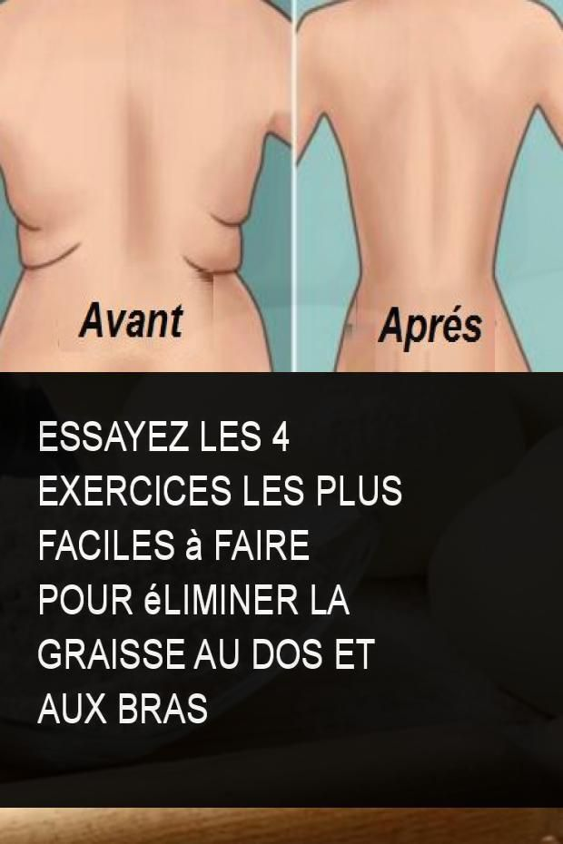 comment perdre la graisse du dos et le ventre