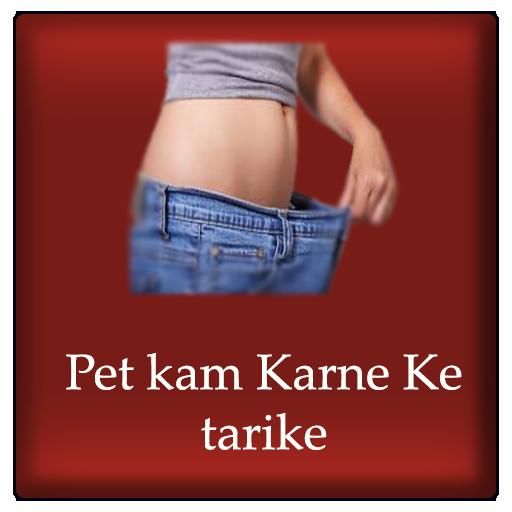 des vêtements pour aider à perdre du poids